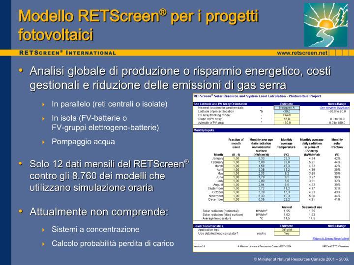 Modello RETScreen