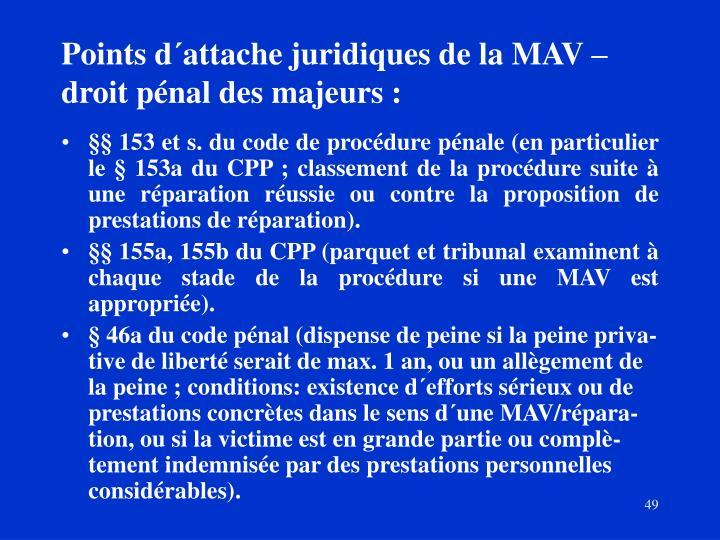 Points d´attache juridiques