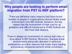 why people are looking to perform email migration from pst to nsf platform