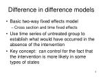 difference in difference models2