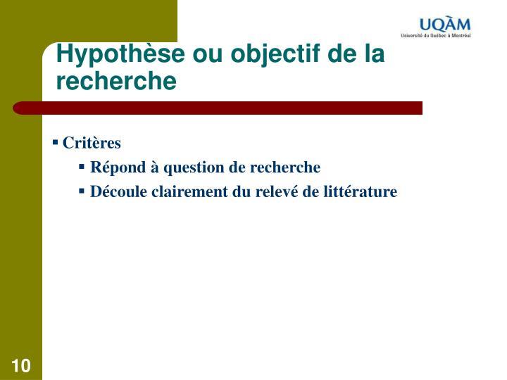 Hypothèse ou objectif de la recherche