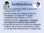 conditions d acc s