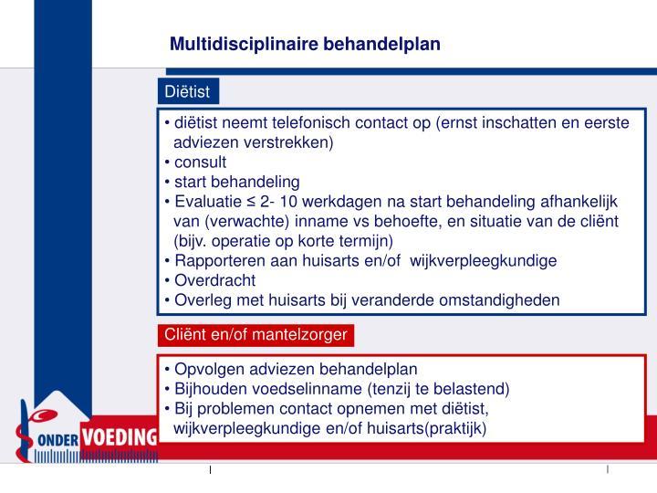 Multidisciplinaire behandelplan