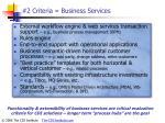 2 criteria business services