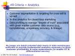 8 criteria analytics