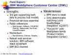 field report ibm websphere customer center dwl