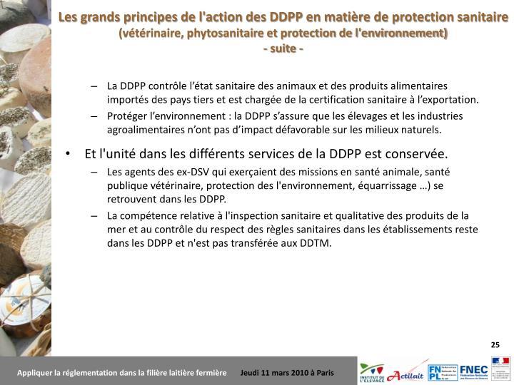 Les grands principes de l'action des DDPP en matière de protection sanitaire