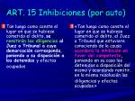 art 15 inhibiciones por auto