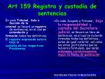 art 159 registro y custodia de sentencias