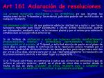 art 161 aclaraci n de resoluciones