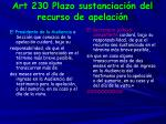 art 230 plazo sustanciaci n del recurso de apelaci n