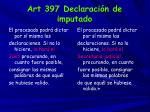 art 397 declaraci n de imputado