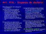 art 416 dispensa de declarar