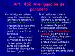 art 432 averiguaci n de paradero