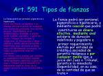 art 591 tipos de fianzas