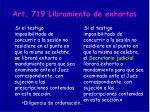 art 719 libramiento de exhortos