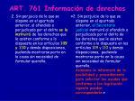 art 761 informaci n de derechos