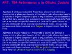 art 784 referencias a la oficina judicial