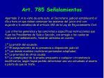 art 785 se alamientos
