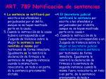 art 789 notificaci n de sentencias