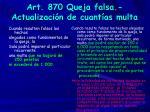 art 870 queja falsa actualizaci n de cuant as multa