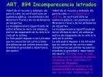 art 894 incomparecencia letrados