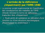 l arriv e de la d ficience impairment par l oms 1980