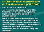 la classification internationale du fonctionnement cif 2001