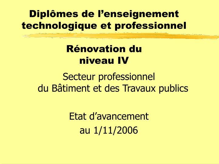 Diplômes de l'enseignement technologique et professionnel