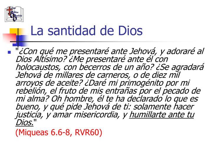 La santidad de Dios