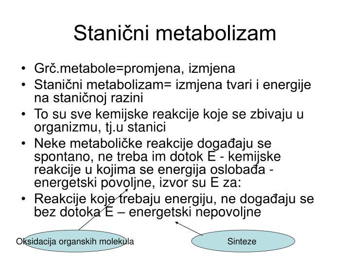 Stanični metabolizam