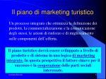 il piano di marketing turistico