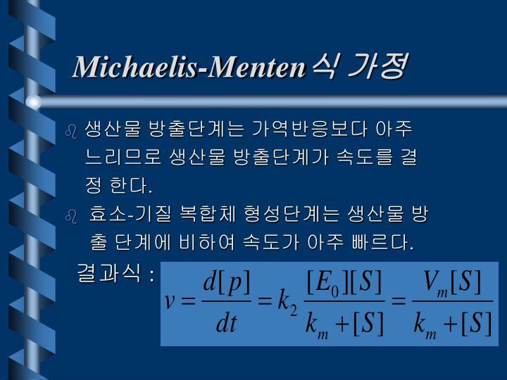 Michaelis-Menten