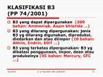 klasifikasi b3 pp 74 2001