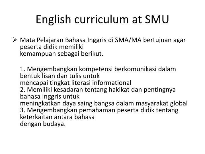 English curriculum at SMU