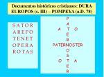 documentos hist ricos cristianos dura europos s iii pompeya a d 78