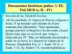 documentos hist ricos jud os 1 el talmud s ii iv