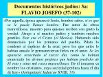 documentos hist ricos jud os 3a flavio josefo 37 102