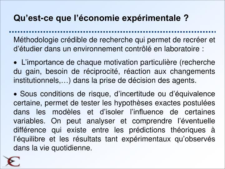 Qu'est-ce que l'économie expérimentale?