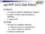 ppcrrt acg side effects