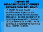 cap tulo iii disposiciones comunes reparaci n del da o1