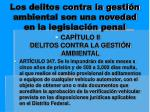 los delitos contra la gesti n ambiental son una novedad en la legislaci n penal2