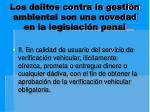 los delitos contra la gesti n ambiental son una novedad en la legislaci n penal5