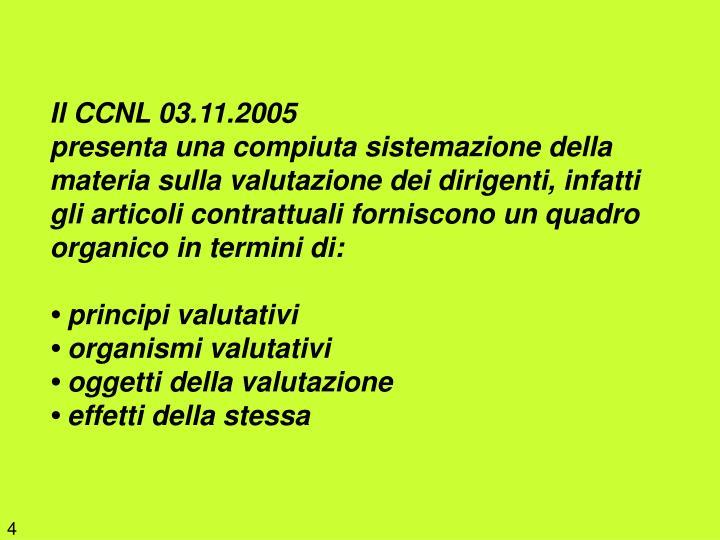 Il CCNL 03.11.2005