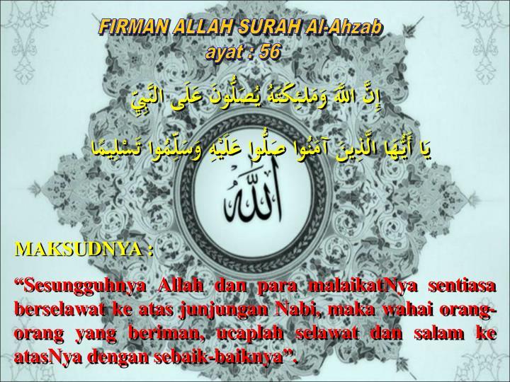 FIRMAN ALLAH SURAH Al-Ahzab