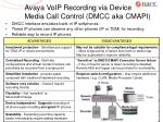 avaya voip recording via device media call control dmcc aka cmapi