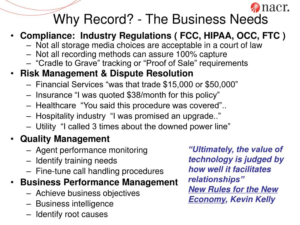 Why Record? - The Business Needs