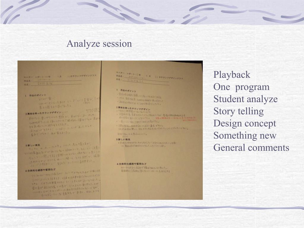 Analyze session