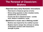 the renewal of classicism brahms