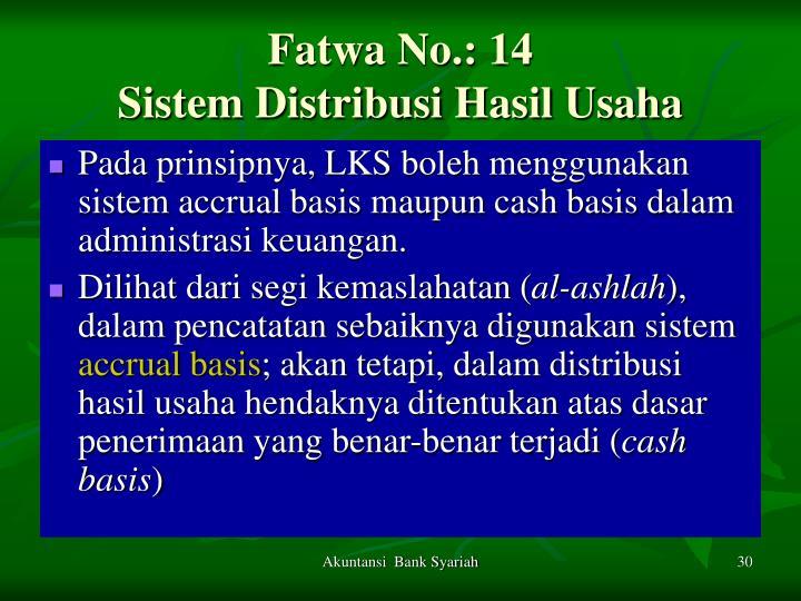Fatwa No.: 14
